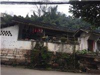 竹溪湖獨門獨院平房出售,重新翻修過,房頂已換,自家壓水井,4個房間,一個灶房,一個客廳,有2間豬圈 ...