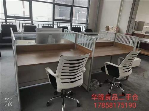 办公桌,处理,有需要的联系我