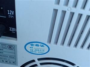 车家两用20L小冰箱,全新基本没用?#22797;? width=