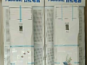 常年批发日松家电,地址石家庄市灵寿县龙源盛世小区南门日松电器