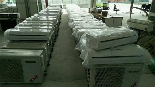 空调 现有一批九成新的大小空调,因库存量过多,现特价处理
