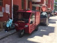 出售电动三轮车带蓬,平安人家的,最大电池72伏6个电瓶。买来只开了两个月不到,用来送快递的现在不送了...