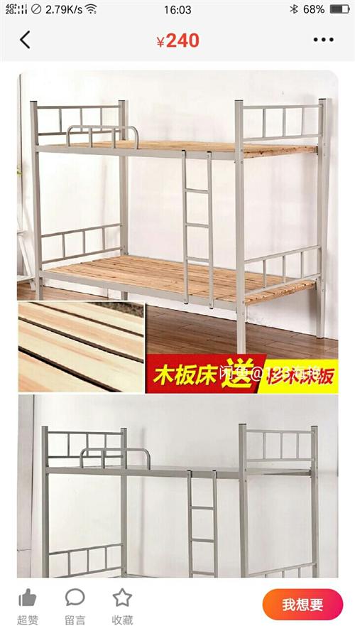 求購二手高低床一個