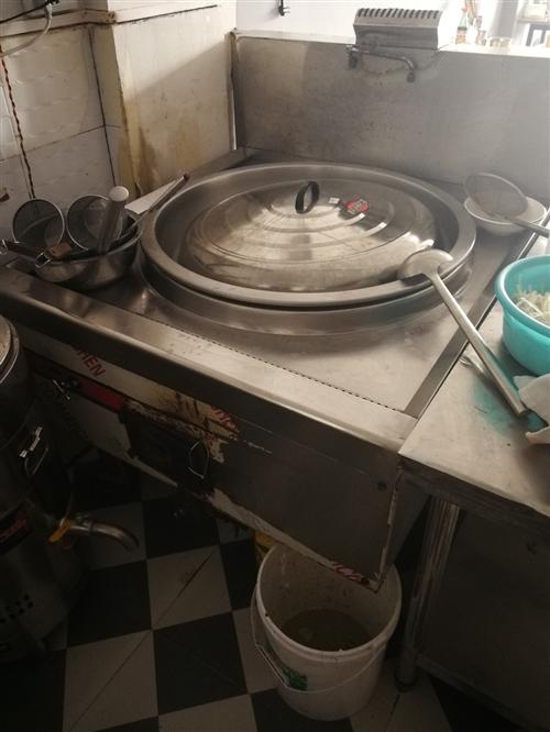 羊肉粉专用,生物油大燃气灶,直径82.深30
