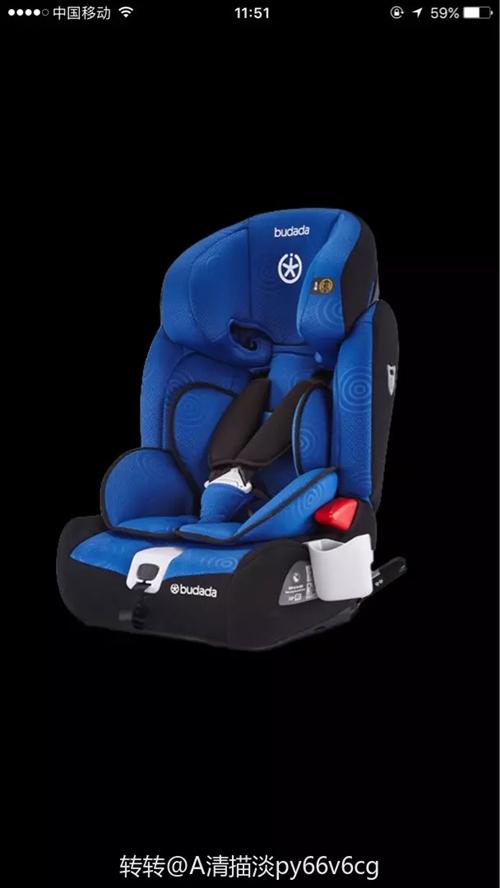 德国品牌 儿童安全座椅 基本没怎么用来原价800多元现价300