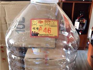 20L�b酒空桶