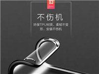 蘋果x手機殼iphoneXR透明xs max硅膠軟殼7/8plus防摔x全包iphone6/6s外殼...