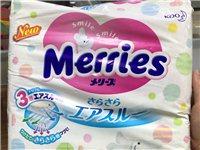 因孩子用不到了全新花王纸尿裤新生儿(还有一个月到保质期),处理50元?#35805;?0片只有5包,先到先得。