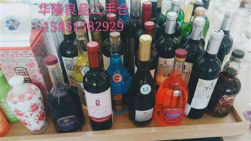 红酒,厨房用品