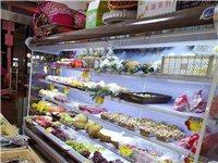 低價出售3.6米風幕柜1臺,電機全銅芯,專業保鮮水果蔬菜!