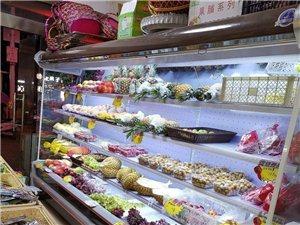 低价出售3.6米风幕柜1台,电机全铜芯,专业保鲜水果蔬菜!