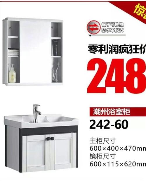600宽浴室组合柜,太空铝材质,全新未安装,尺寸拍错了,原价出售同城自提
