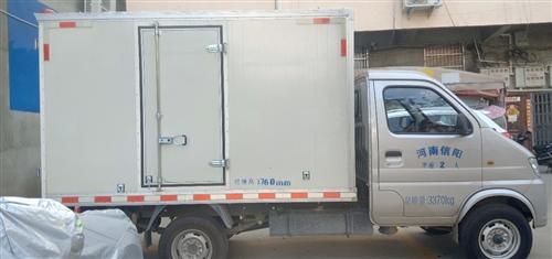 新车长安厢货车。