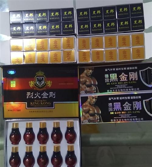 愛有色商貿,天然植物提取,男人補腎佳品,重振男人雄風,咨詢微信yinhu183
