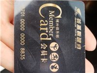 英派斯健身年卡,用了两个月,因工作原因转让,低价转让700元,包含200元转卡费,