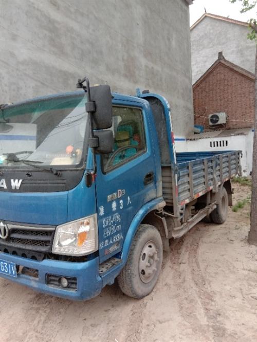 出售  奧馳D3     4.2米平板輕卡車有意電聯17737063031