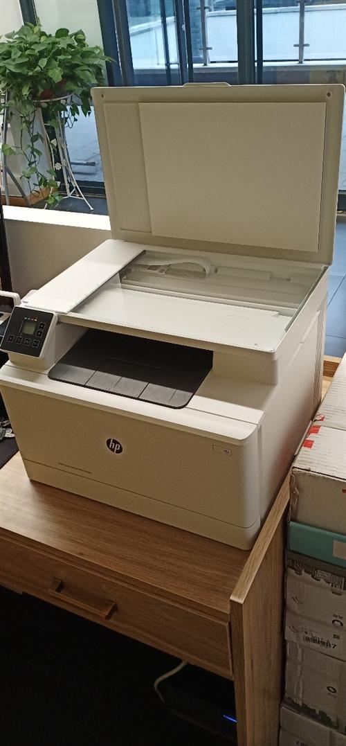 彩色打印机9成新 6月份买的2500元惠普m180n 保修卡等证明齐全!因打印黑白的多已购买纯黑打印...