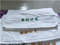 以前在海边开名宿,买多了东西都是全新,有床单,被罩,毛巾,浴巾,枕套