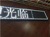 龙南本地自用闲置LED屏成品半价转让,功能正常,可以负责辅助安装,尺寸57*393厘米,原理上尺寸可...