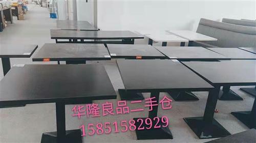 餐桌,沙发型餐椅 特价处理