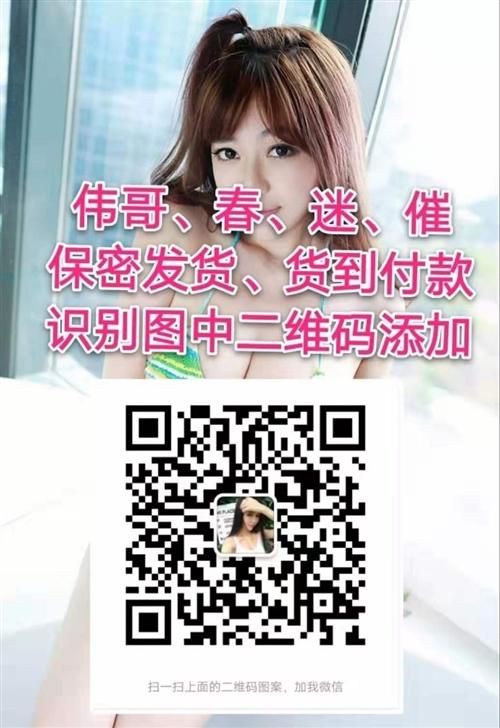 天然補腎佳品,增強女人激情,歡迎咨詢微信yinhu183