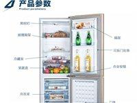 双鹿冰箱    因为要搬家便宜出售     九成新保修单这些什么?#23478;? width=