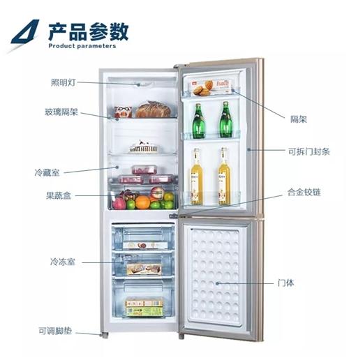 双鹿冰箱    因为要搬家便宜出售     九成新保修单这些什么都要