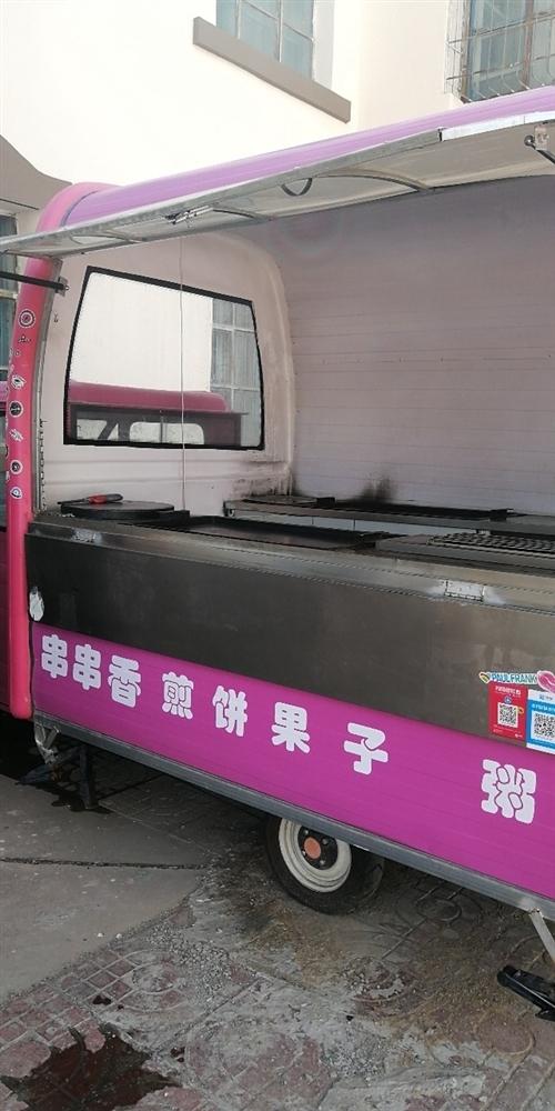 小吃車轉讓可做燒烤、鐵板燒、炸串、煎餅果子有需要的可以電話聯系17793777588