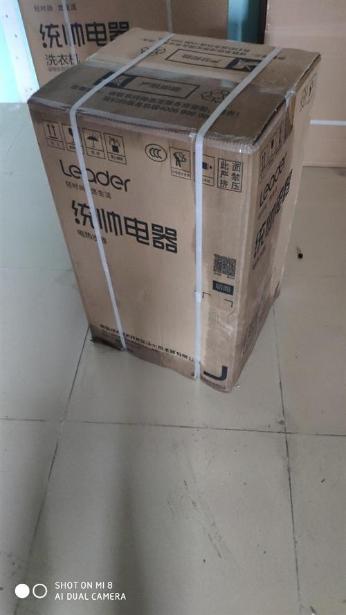 海尔电器  空调热水器燃气灶油烟机冰箱洗衣机一条龙服务  坐在家里就好等我们给您上门