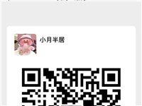 大家好,我是临泉萌新小代购一枚,同时也是一名军嫂,在业余时间不定期飞韩国日本为大家代购各种商品,7月...