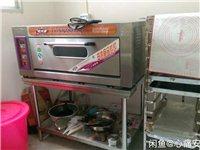 新南方烤箱 一层两盘 转卖 基本上全新