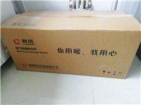 出售未用采暖熱水爐一臺,,價格可刀,,,電話13589409494