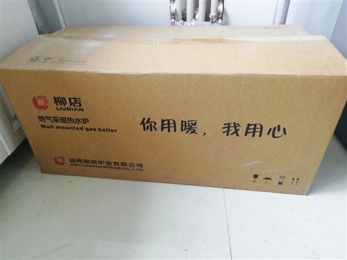 出售未用采暖热水炉一台,,价格可刀,,,电话13589409494