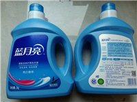 洗衣液,做微商的,还有8箱,一箱4瓶6斤装的,四瓶拿代理价,要的私聊。