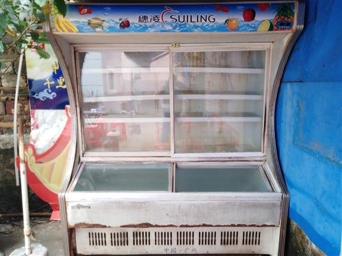 本店穗凌二手冰柜便宜甩賣,冰柜運行正常,致冷效果好。有意者私聊。