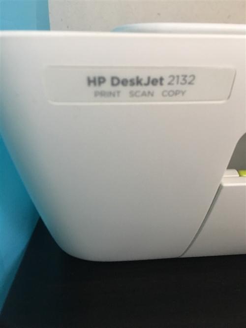 出售一台惠普Deskjet 2132打印机一台。购买不到一年。买的时候花了342元。现现低价转让20...