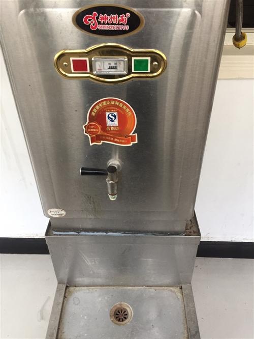 熱水器一臺開店買的八成新有需要的聯系,
