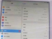 蘋果 平板 金色 32G 入手價3800  9.8新  需要加微 順豐郵寄  質量保證