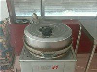 保鲜柜一台9成新,烧烤车一台两米用了三个月,燃气电饼铛一台好用没毛病,有需要的联系我15065234...