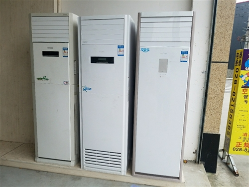 二手格力美的空调 八九成新 ,包安装售后,欢迎咨询