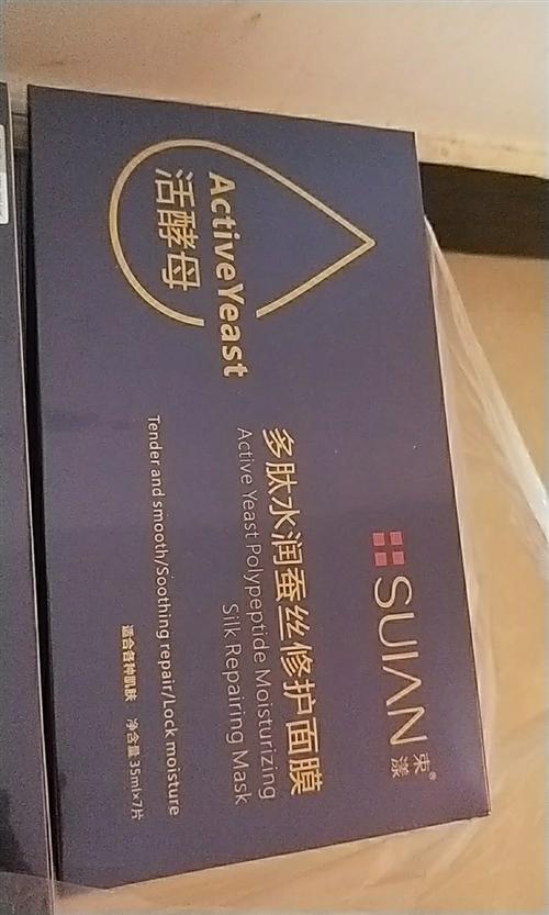 束漾活酵母多肽水润蚕丝修护面膜,原价98一盒,库存不多了低价处理好了100元2盒,需要的朋友从速联系...