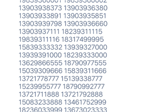 濮阳手机靓号无底消,随时可以过户,联系17503939393同微信
