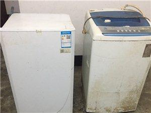 因搬新家,有一个旧小冰箱和一个旧洗衣机便宜处理,有需要的联系