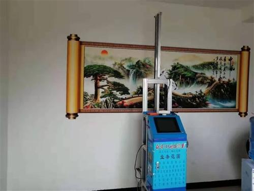 本人因资金周转,现有一台九成新3D墙体彩绘机出售,采用目前国内先进的智能模块化控制系统,并结合先进的...