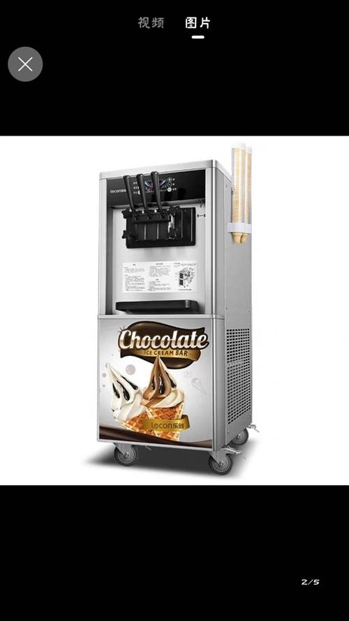 本人由于剛換店面,面積小,放不下一些原有的電器,樂創全自動冰淇淋機9成新一臺原價4000多購入,和不...