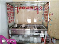 商用保溫臺12格   9成新   保溫飯菜的   插電既可用 同城交易