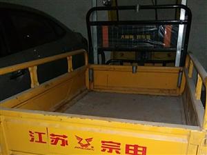 电动三轮车出售,七成新,可拉货,做小生意。有意请联系15082677563