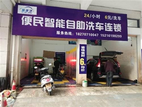 出售两台自助洗车机,和洗车设备