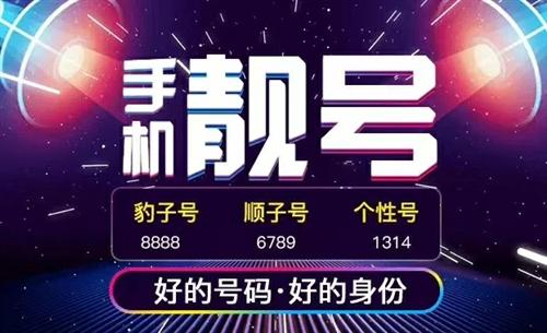 北京【1711117】  北京-17111170001-5000 北京-17111170002-...