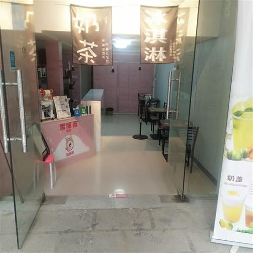 轉讓奶茶店整套設備和材料  包涵技術和加盟商  價格面議